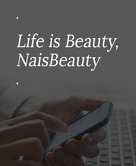life is beauty naisbeauty