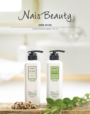 nais beauty winter