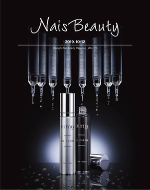 nais beauty autumn