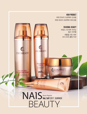 nais beauty summer